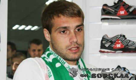 Олег Міщенко: Коли я з'явився на світ, тато сказав - народився футболіст