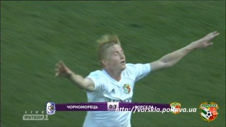Чорноморець - Ворскла 0:3 огляд матчу