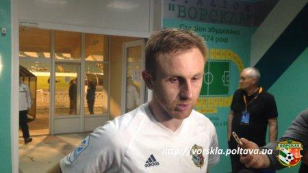 Ворскла - Динамо 0:1 коментар Кобахідзе
