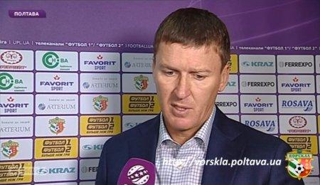 Коментар Василя Сачка після матчу Ворскла - Карпати 0:4