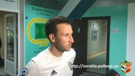 Коментар Артема Габелка після матчу Ворскла - Десна 0:0
